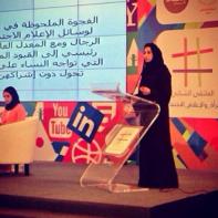 Women and Social Media Panel